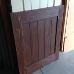 Side Gate 1